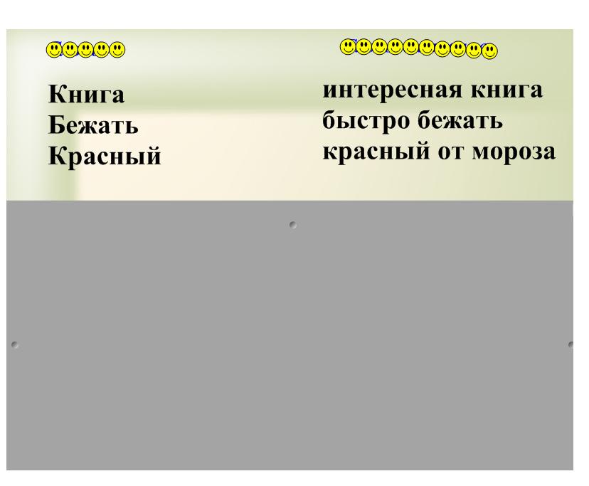 hello_html_mdb92a4a.png