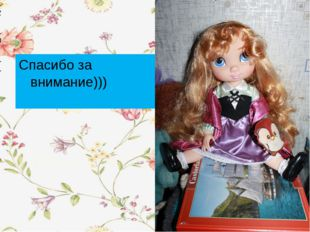 Спасибо за внимание))) 12.10.11