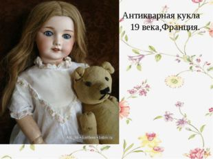 Антикварная кукла 19 века,Франция. 12.10.11