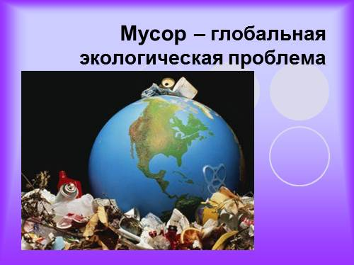 http://volna.org/images/4010/500/1.jpg