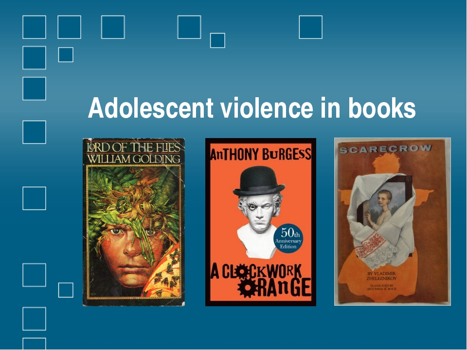 Adolescent violence in books