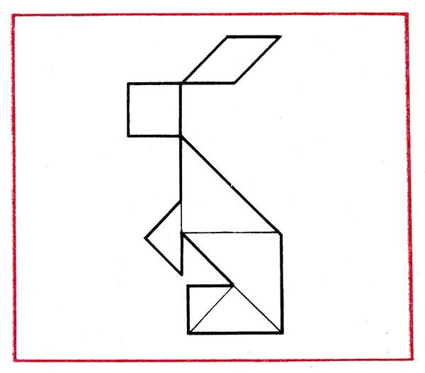 Танграм из геометрических фигур на 23 февраля - Всё о фигуре здесь