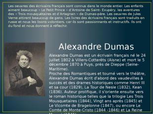 Les oeuvres des écrivains français sont connus dans le monde entier. Les enfa