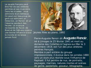 Le peuple français peut être fier de ses célèbres peintres et ses musiciens.