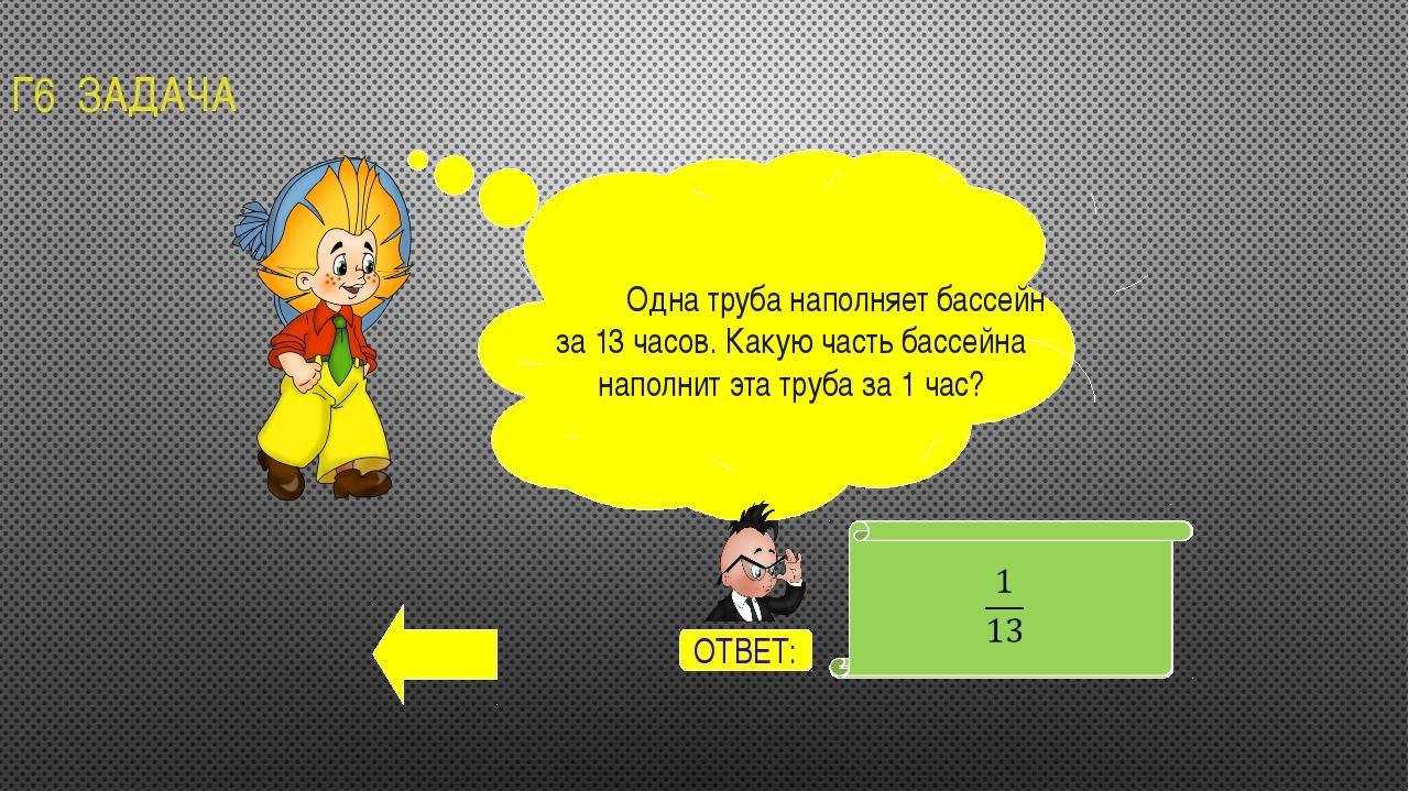 В4 ПРИМЕР 1 ОТВЕТ: