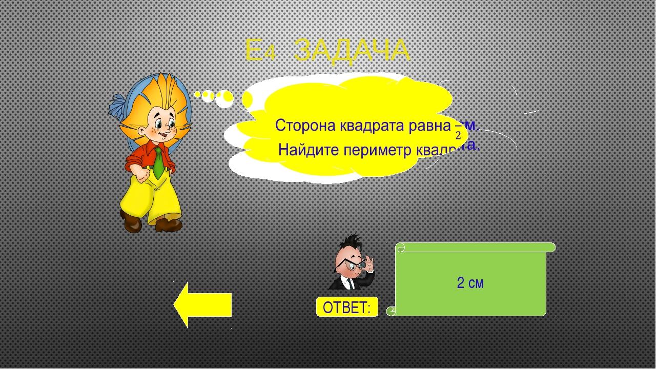 В5 ПРИМЕР ОТВЕТ: