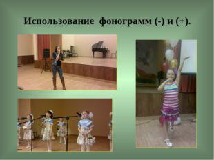 Использование ресурсов интернета. http://viki.rdf.ru http://classic-online.r
