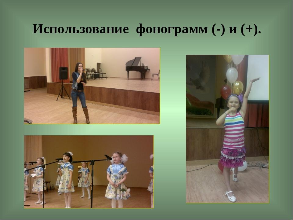 Использование ресурсов интернета. http://viki.rdf.ru http://classic-online.r...