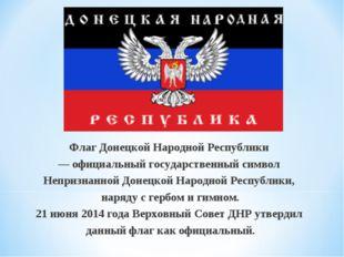 Флаг Донецкой Народной Республики — официальный государственный символ Непр