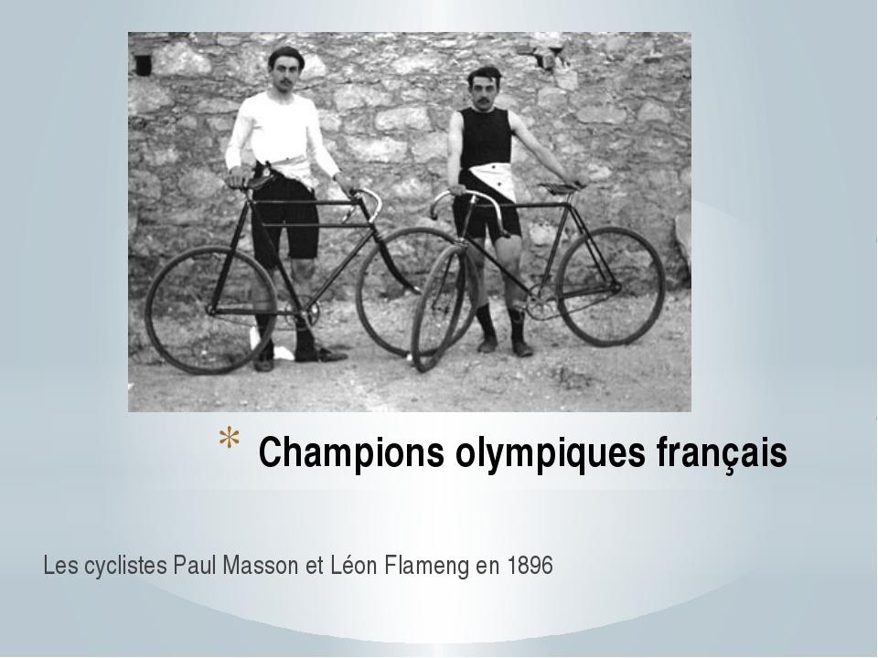 Champions olympiques français Les cyclistes Paul Masson et Léon Flameng en 1896