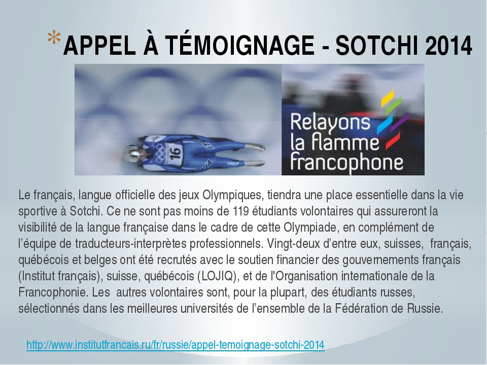 APPEL À TÉMOIGNAGE - SOTCHI 2014 Le français, langue officielle des jeux Olym...