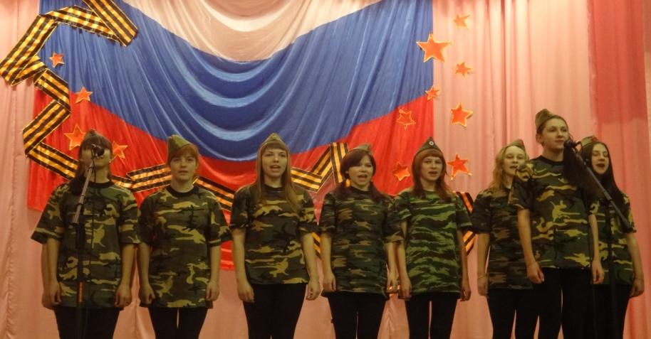 F:\классный руководитель\фестиваль солдатской песни февраль 2015 г\DSC08710.JPG