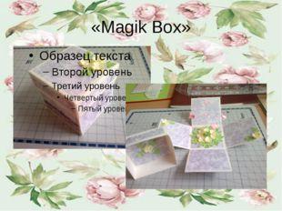 «Magik Box»