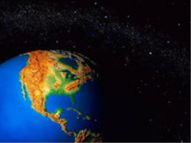 Космонавтика сегодня - этокатализатор развития современных науки и техники....