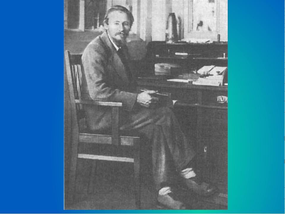 Сергей Павлович Королев (1906-1966) – выдающийся ученый и конструктор ракетно...