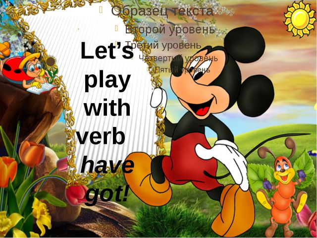 Let's play with verb have got!