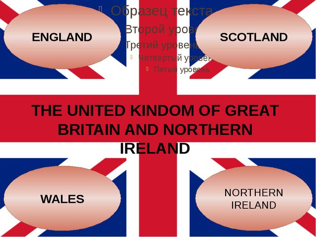 THE UNITED KINDOM OF GREAT BRITAIN AND NORTHERN IRELAND SCOTLAND NORTHERN IR...