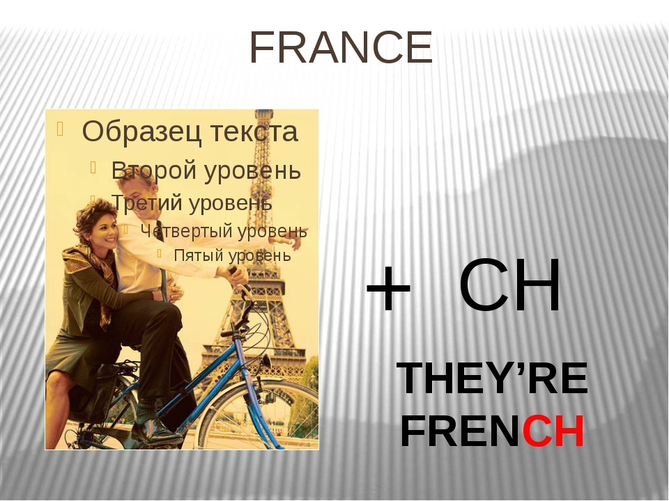 FRANCE + CH THEY'RE FRENCH
