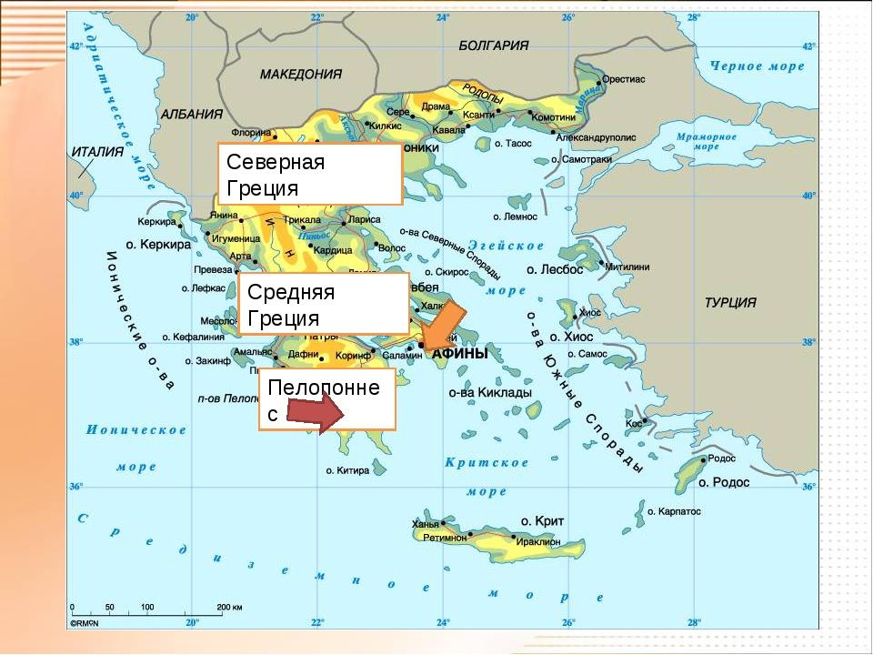 Средняя Греция Пелопоннес Северная Греция