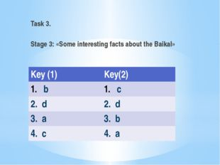 Task 3. Stage 3: «Some interesting facts about the Baikal» Key (1) Key(2) b c