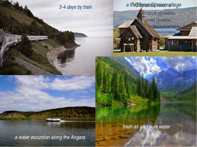 3-4 days by train fresh air and pure water a traditional Siberian village a...