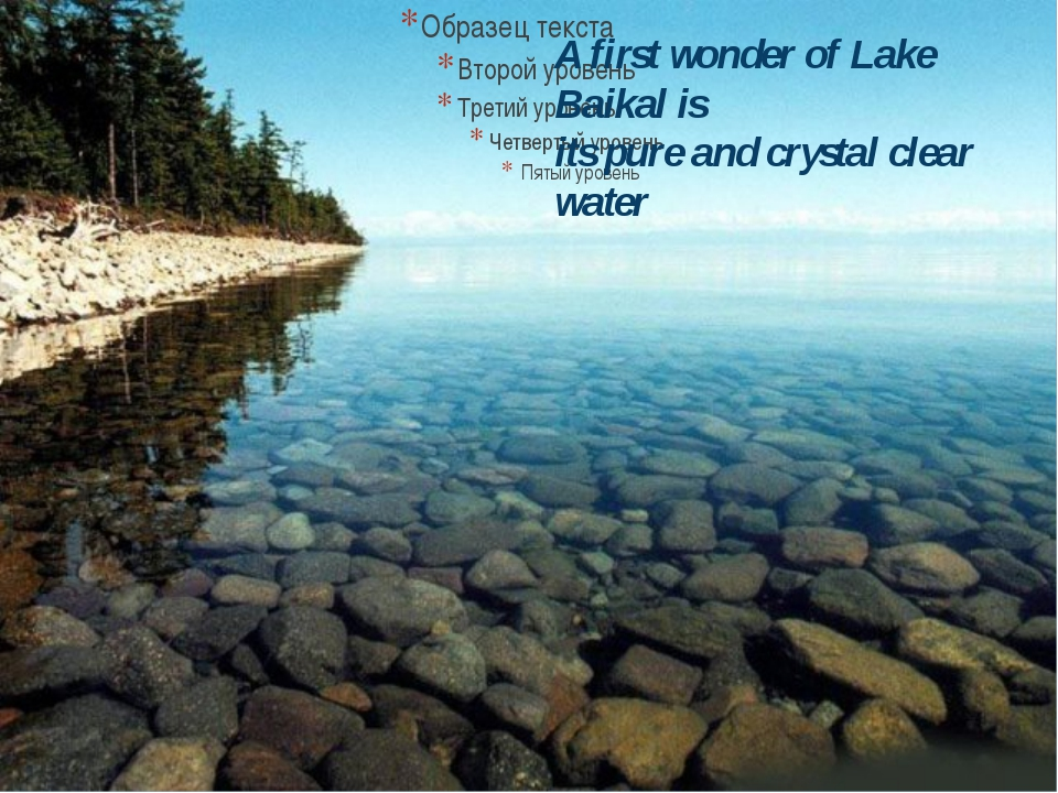 A first wonder of Lake Baikal is its pure and crystal clear water