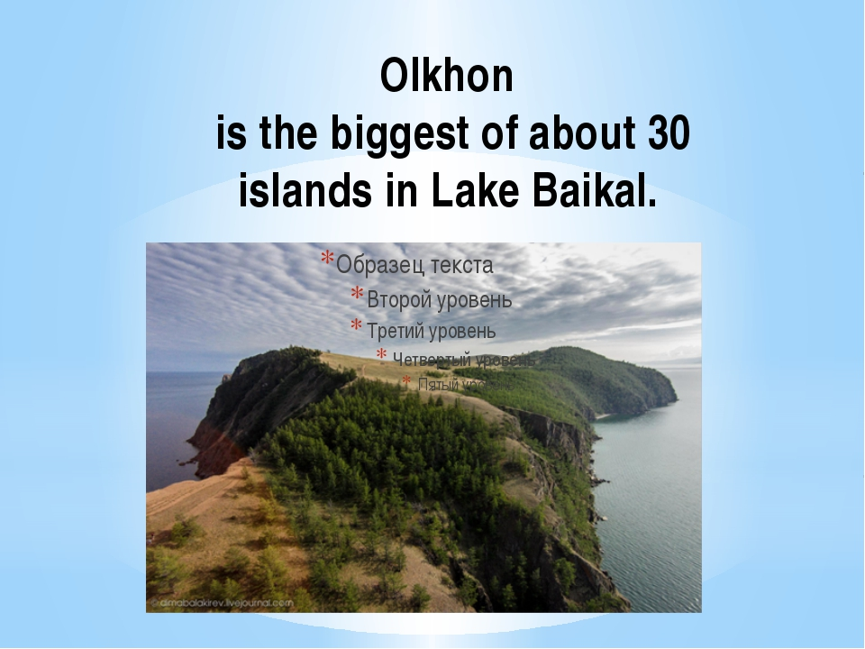 Olkhon is the biggest of about 30 islands in Lake Baikal.
