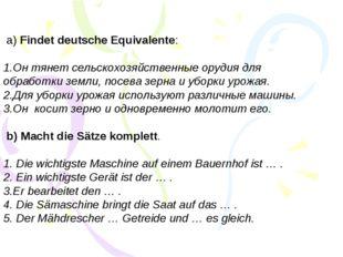 a) Findet deutsche Equivalente: 1.Он тянет сельскохозяйственные орудия для о