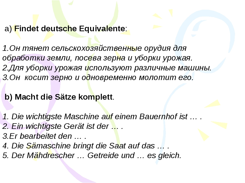 a) Findet deutsche Equivalente: 1.Он тянет сельскохозяйственные орудия для о...