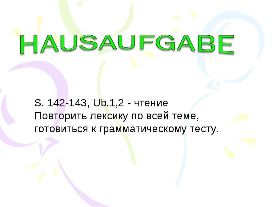S. 142-143, Ub.1,2 - чтение Повторить лексику по всей теме, готовиться к гра...