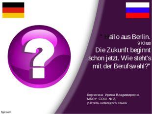 """"""" Hallo aus Berlin. 9 Klass Die Zukunft beginnt schon jetzt. Wie steht's mit"""