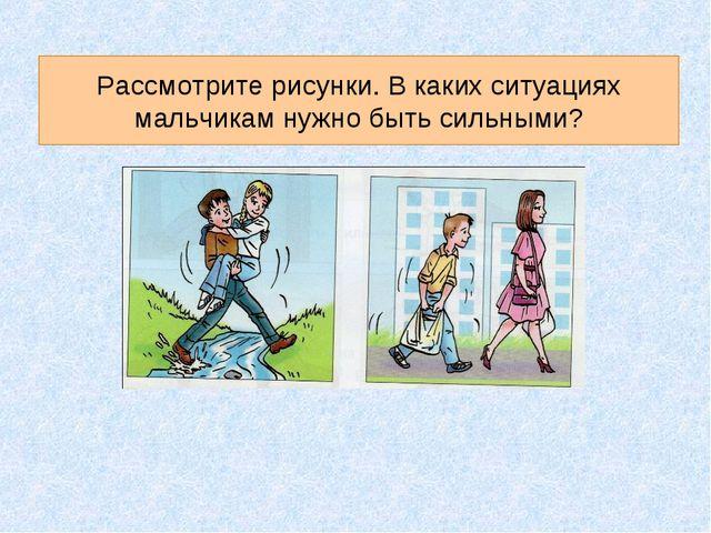 Презентация на тему развитие физических свойств