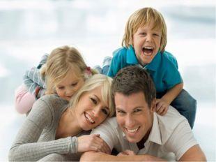 Семья – это та среда, где человек должен учиться творить добро. В.А.Сухомлин