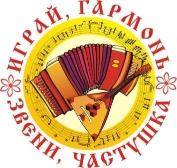 В Клинцах прошёл фестиваль-конкурс