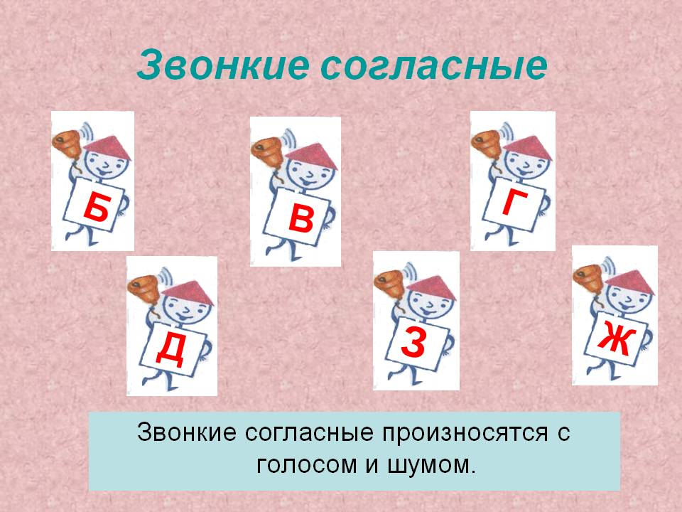 hello_html_m5d663903.jpg