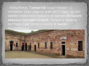 Концлагерь Талергоф существовал с сентября 1914 года по май 1917 года. За эт