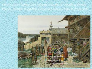 Обнесли холм деревянным забором, поставили с запада на восток ворота, выстрои
