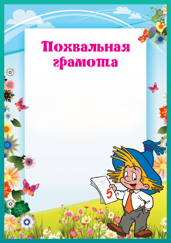 http://bibnout.ru/wp-content/uploads/2010/09/list_of_commendation_41.jpg