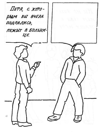 http://azps.ru/tests/3/rozen.files/image026.jpg