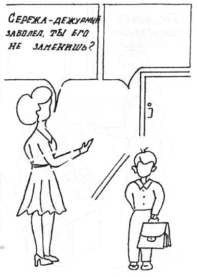 http://azps.ru/tests/3/rozen.files/image016.jpg