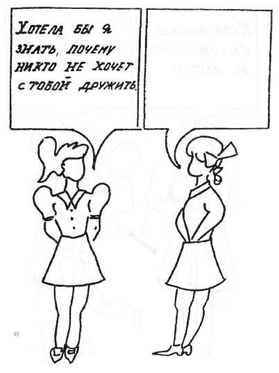 http://azps.ru/tests/3/rozen.files/image022.jpg