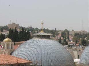Город Иерусалим.