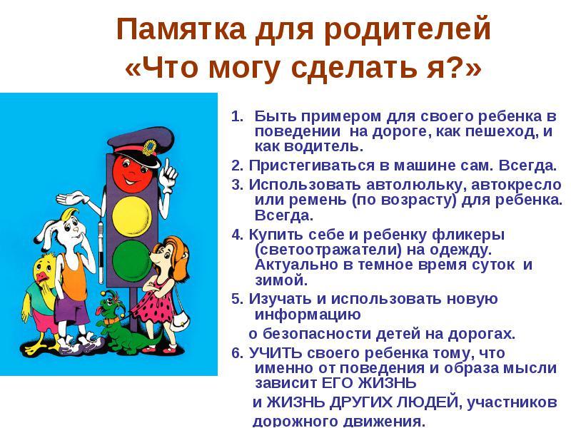 http://dou12.86mmc-megion.edusite.ru/DswMedia/img0.jpg
