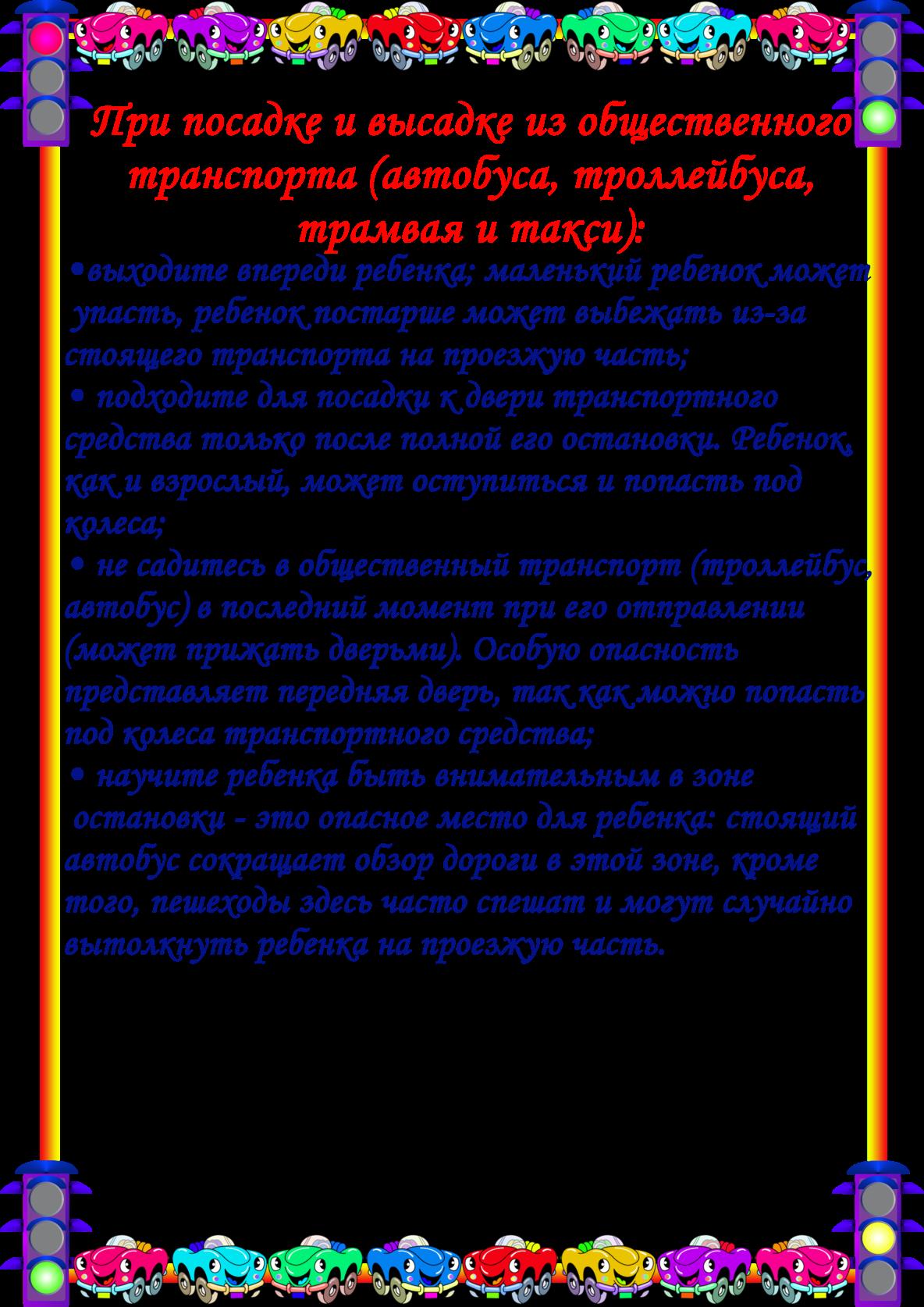 http://dou12.86mmc-megion.edusite.ru/DswMedia/kopiya-3-21.png