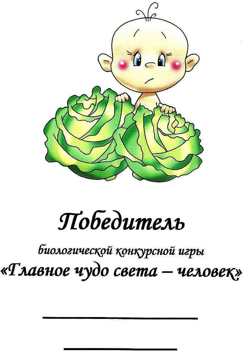 hello_html_m669a83a0.jpg