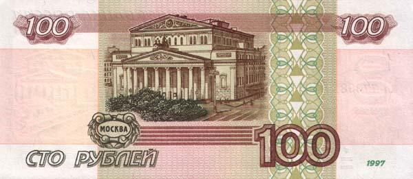 Russia-1997-100RUR-rev