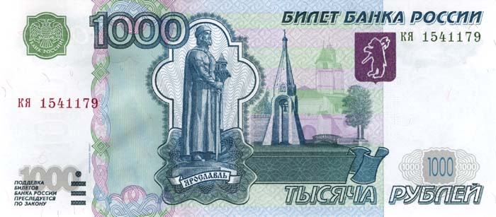 Russia-2004-1000RUR-obs