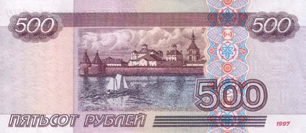 Russia-1997-500RUR-rev