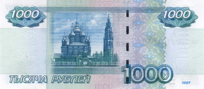 Russia-2004-1000RUR-rev