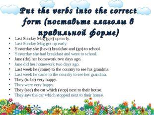 Put the verbs into the correct form (поставьте глаголы в правильной форме) La